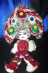 Woven Jamaican Yarn Doll in Spring, Texas